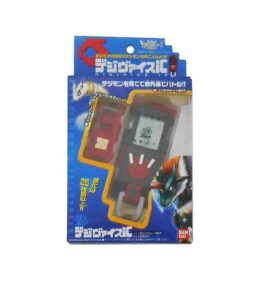 Digimon Savers Digivice IC 202 Red New Opened 1 (1)