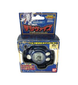 Bandai Original Digivice Garurumon Color 2 (1)