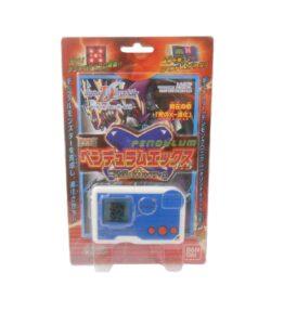 Digimon Pendulum X Version 1.5 BIB 1 (1)