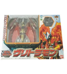 Bandai Digimon Spirit Evolution Vritramon BurningGreymon Digivolving Figures 2 (1)