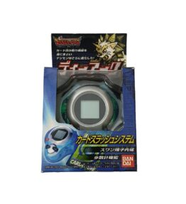 Bandai Digivice D-Ark Version 2.0 Labramon BIB 1 (1)
