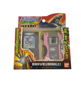 Bandai Digivice Digimon Accel Evil Genome Darkdramon 2