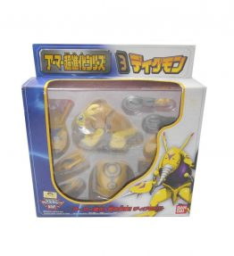 Digimon Armor Digivolving Armadillomon Digmon Series 03 Unused (1)