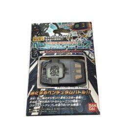 Digimon Pendulum Progress 2.0 Armageddon Army BIB 1 (1)