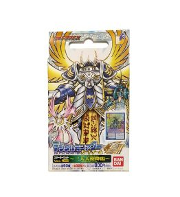 Digimon TCG Starter Ver 6 New