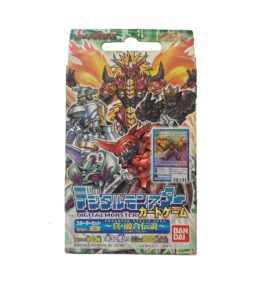 Digimon TCG Starter Ver 8 The True Legend of Fusion New 3 (1)