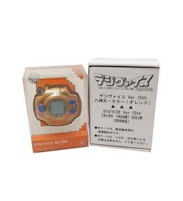 Bandai Digivice Ver.15th Taichi Yagami Color BIB 4