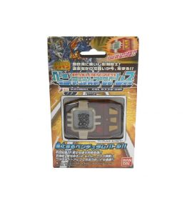 Digimon Pendulum Progress Ver. 3.0 Animal Colosseum Red BIB