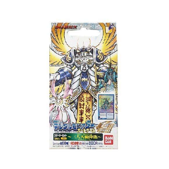 Digimon TCG Starter Ver 6 New 2