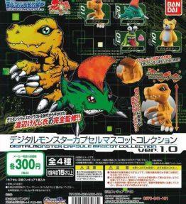 Bandai Digimon Capsule Mascot Collection Mini Figure (1)