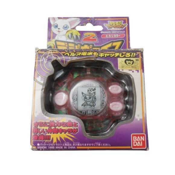 Bandai Original Digivice 1999 Kari Tailmon Pink Japan Version 2