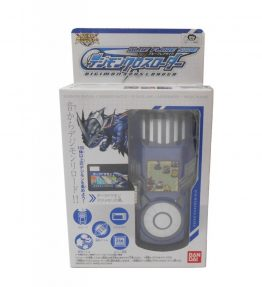 Digivicemon Bandai Digimon Xros Loader Digivice Xros Wars Blue Flare Side