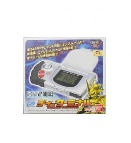 Bandai Digimon D-terminal Japan BIB 2