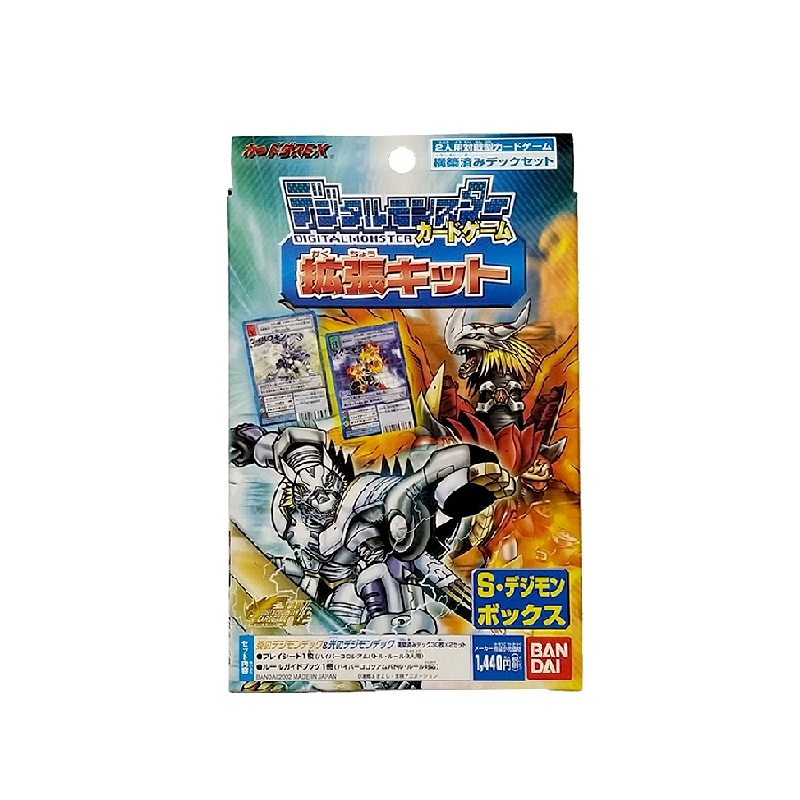 Sell Digimon Digivice Toys Digimon Figure Digimon Digivice Store Digivicemon Jesmon is the final evolution of hackmon after being thorougly trained by gankoomon. bandai digimon card game expansion kit s
