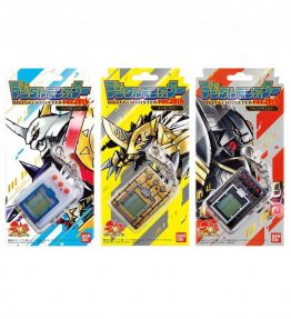 Bandai Digimon 20th Anniversary Virtual Pet (3)