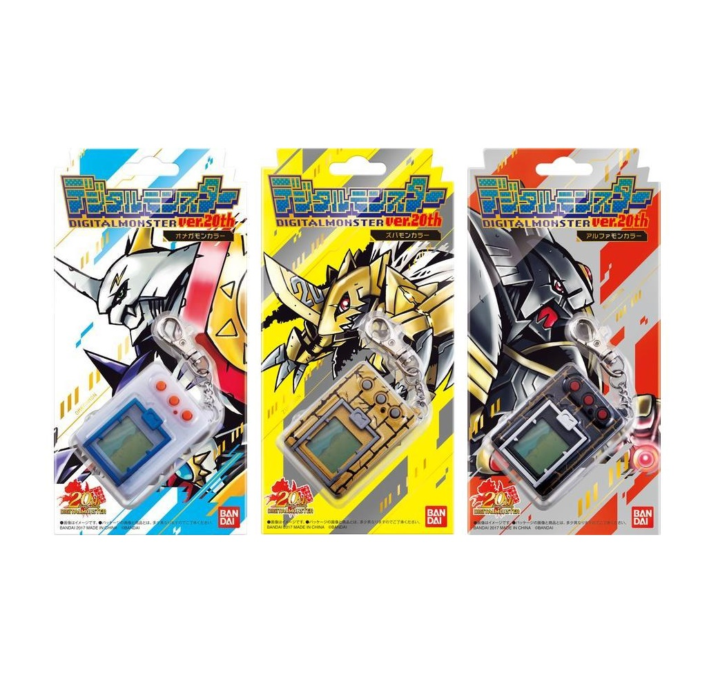 digimon 20th anniversary vpet guide