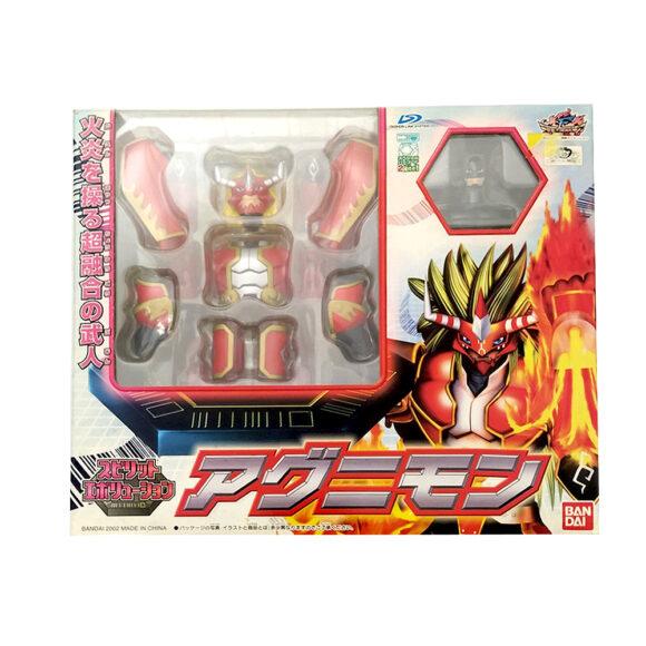 Bandai Digimon Spirit Evolution Agnimon Digivolving Figures BIB 2 (1)
