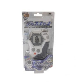 Bandai Digivice D-Scanner Version 2 Koji Minamoto BIB (1)
