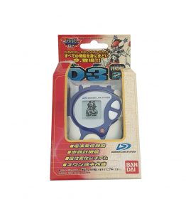 Bandai Digivice D3 Version 2 Sylphimon Color BIB 2 (1)