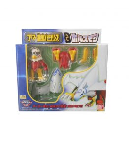 Digimon Armor Digivolving Hawkmon Halsemon Series 02 (1)