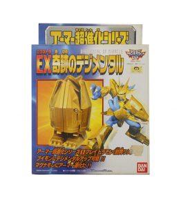 Armor Digivolving Digimental of Miracles Magnamon BIB 3 (1)