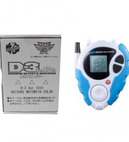Bandai Digimon Digivice D3 15th Daisuke Motomiya BIB 4