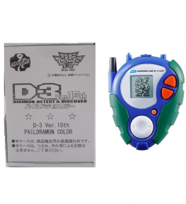 Bandai Digimon Digivice D3 Paildramon 15th