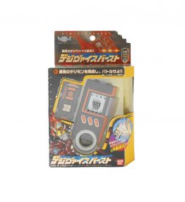 Digivice IC Burst Shine Orange Box Open 1