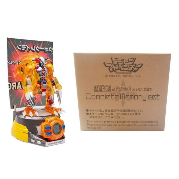 Digimon Digivice Ver 15th Complete Memory Set WarGreymon (1)