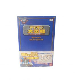 The Digimon Complete Box Digital Monster Colored 49 Figures