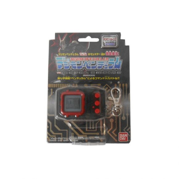 Bandai Digimon Pendulum Version 5.5 Metal Empire D-1 Grand Prix (1)