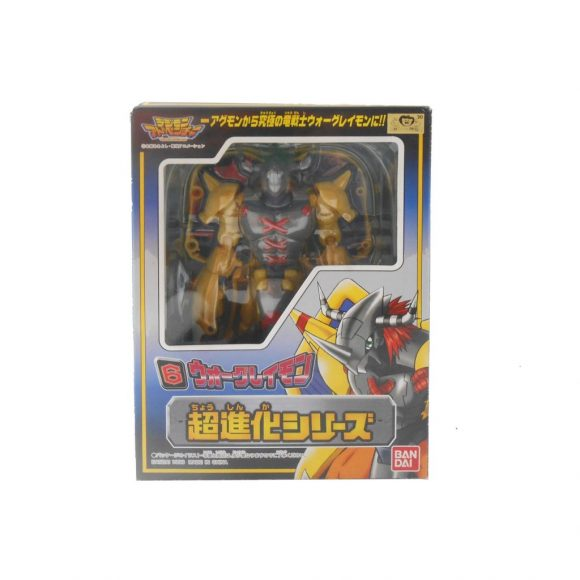 Bandai Digimon WarGreymon Agumon Warp Digivolving Action Figure (1)