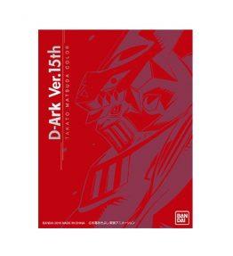 Digivice D-ARK 15th Anniversary Takato Matsuda Color (1)