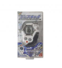 Bandai Digivice D-Scanner Version 2 Koji Minamoto