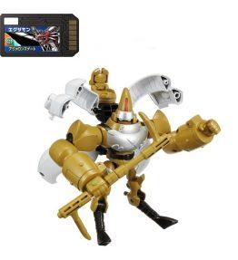 Digimon Xros Wars Series 11 Tuwarmon
