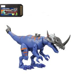 Digimon Xros Wars Series 3 Greymon