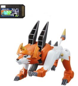 Digimon Xros Wars Series 4 Dorulumon