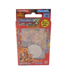 Digimon Card Game Alpha Savers Attack Sunburst (1)