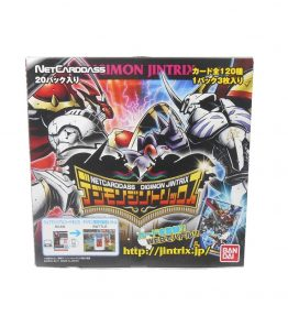 Digimon Jintrix Set 1 (1)