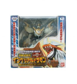 Digimon Imperialdramon Paladin Mode DX Evolution