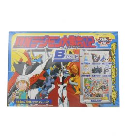 DX Digimon Dai Shuugou 02 Set B (1)