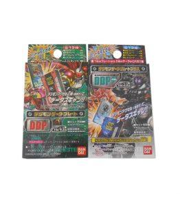 Digimon Data Plate File 4.0 and Data Plate Plus File 2 (1)