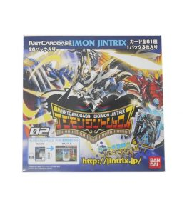 Digimon Jintrix Set 02 (1)