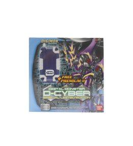 D-Cyber Special Limited Edition 1.5 Gaioumon BIB