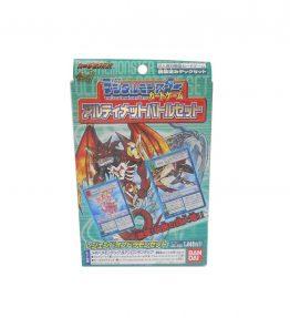 Digimon TCG Ultimate Battle Deck 3 Legend of Dramon Set