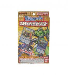 Digimon TCG Ultimate Battle Deck 3 Neo Metal Empire Set
