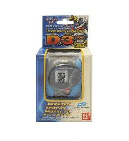 Bandai D3 V-mon Limited Edition BIB