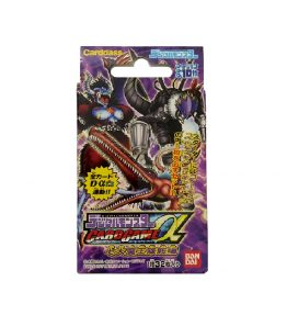 Digimon Card Game Alpha Evolve 6 (1)