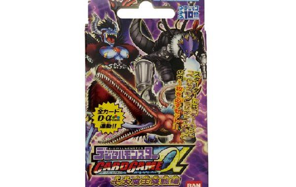 Bandai Digital Monster Card Game Alpha Evolve 6 Digivicemon