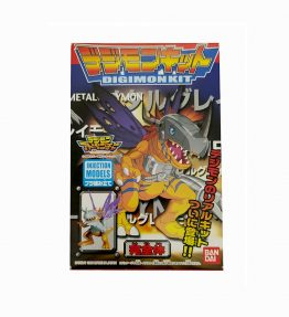 Digimon Kit MetalGreymon (1)